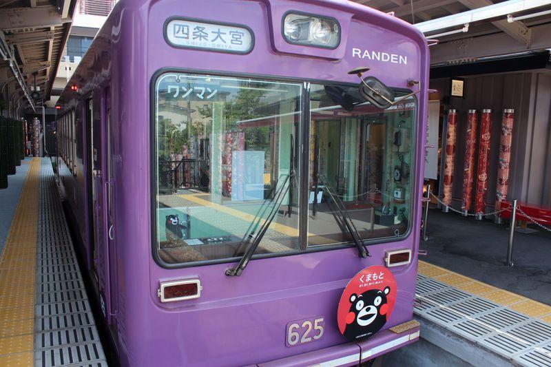 がまだせ熊本!嵐山を「くまモンメッセージ電車」が走る