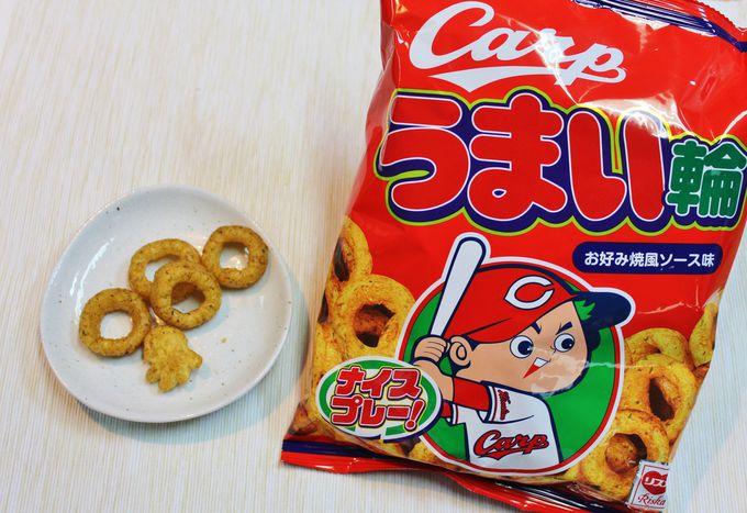 リスカうまい輪×広島カープ=「お好み焼風ソース味」