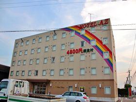 コスパが凄い「HOTEL AZ 長崎雲仙店」なら出張族の夜も楽しい!