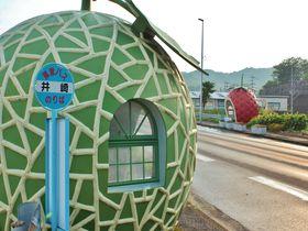 長崎にある「フルーツバス停」はフォトジェニックな人気スポット
