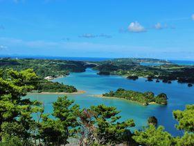 名護「嵐山展望台」沖縄の嵐山は穴場の絶景スポットだった!
