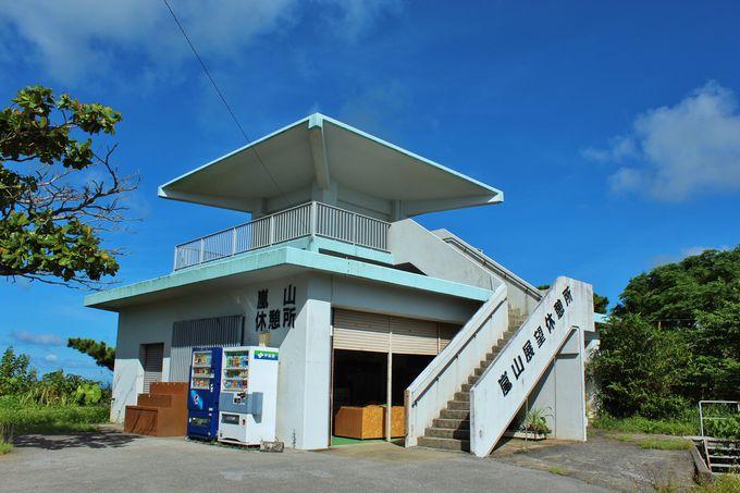 「嵐山展望台」は小さな展望台