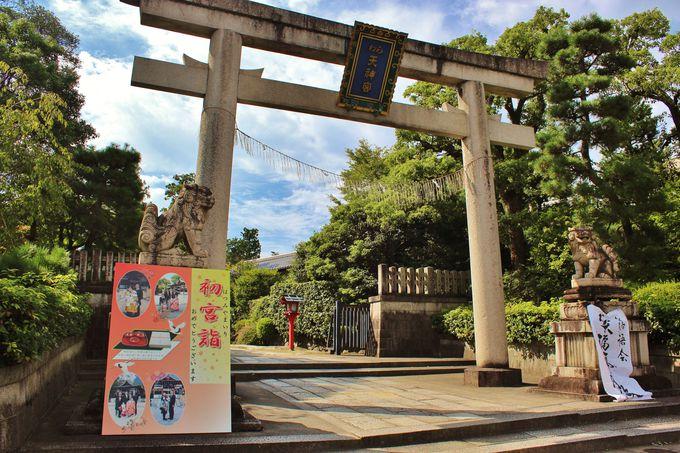 京都最強の安産祈願は「わら天神宮」
