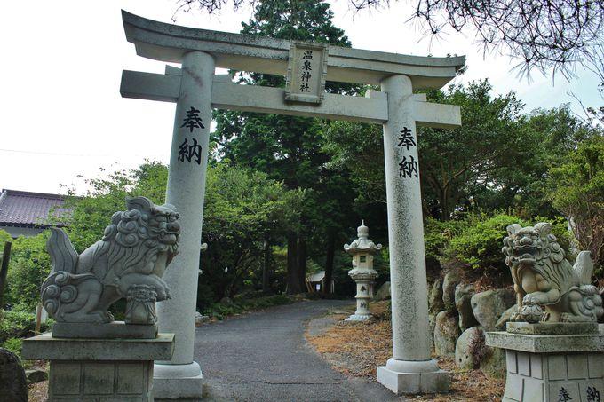 温泉神社と書いて「うんぜんじんじゃ」