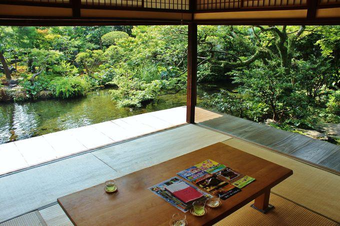 「湧水庭園 四明荘」は水屋敷の一つ