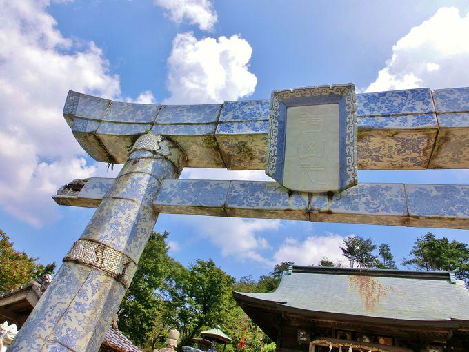 なんと「陶山神社」は鳥居も焼物だ!