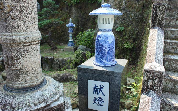 「陶山神社」はアレもコレもやきもの!
