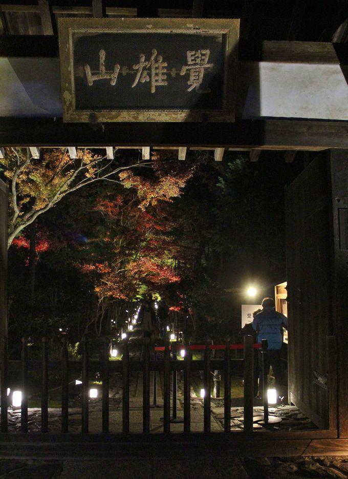 洛西の古刹「鹿王院(ろくおういん)」は元金閣寺!?