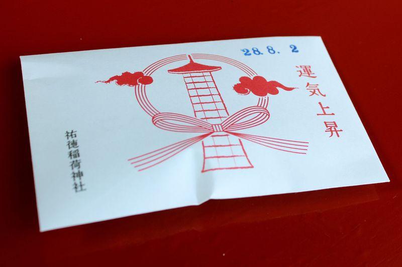 佐賀「祐徳稲荷神社」に運気も上昇するエレベーターが完成!?