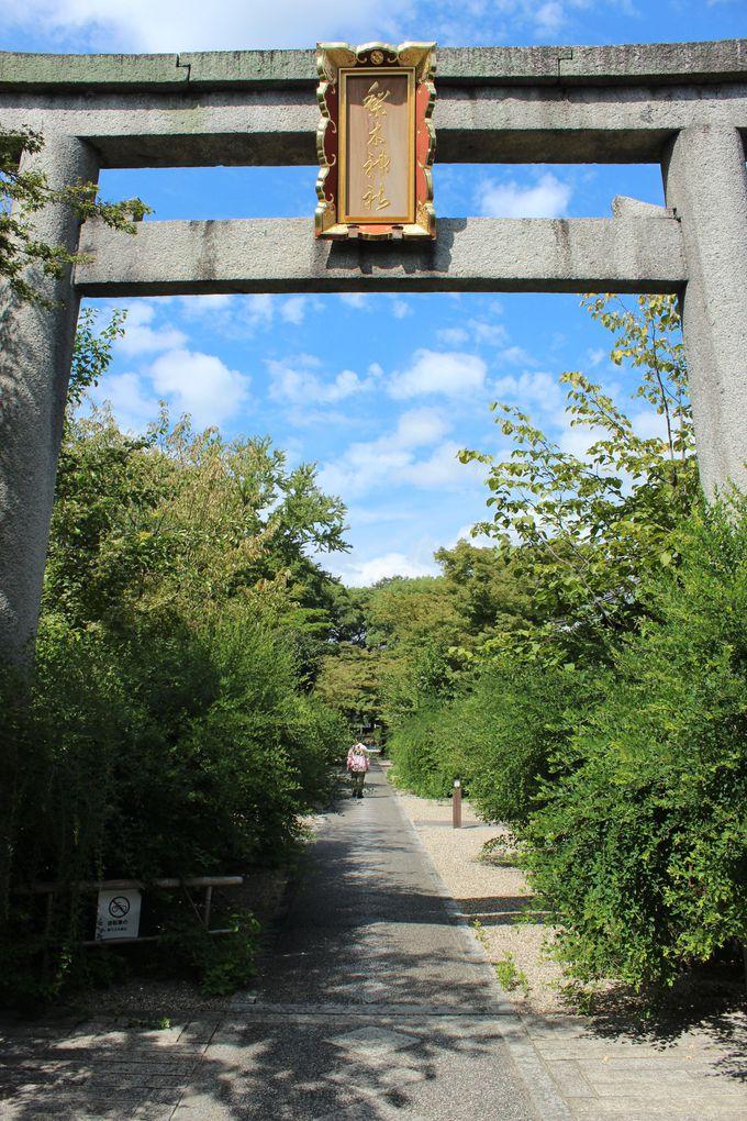 明治維新の功労者を祀る梨木神社