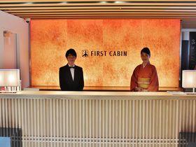 女性も安心!「ファーストキャビン京都嵐山」で滞在型観光を楽しもう