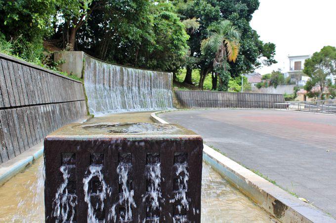 豊富な水量をいかした公園も併設