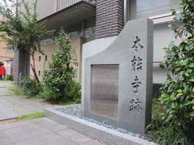 NHK大河ドラマ決定!京都で明智光秀ゆかりの地をめぐろう