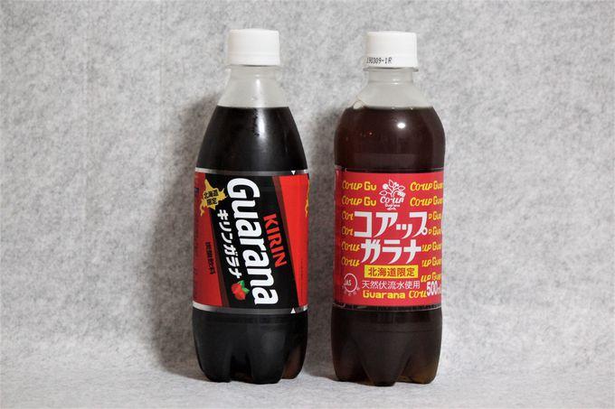 北海道限定の飲料といえば・・・
