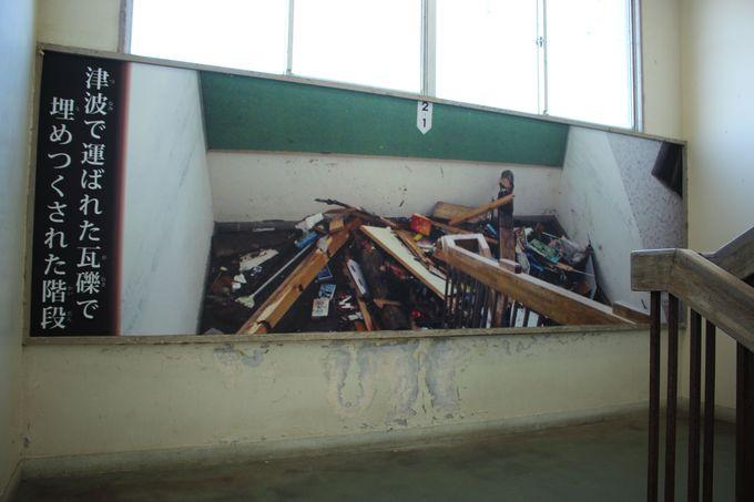 2階まで到達した津波
