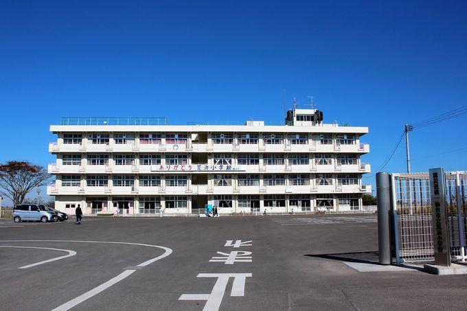 閉校になった「仙台市立荒浜小学校」
