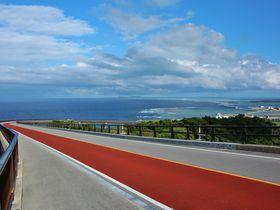 時計回り推奨!久米島一周ドライブモデルコース