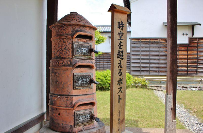 京都「時空を超えるポスト」で未来へ手紙を送ろう