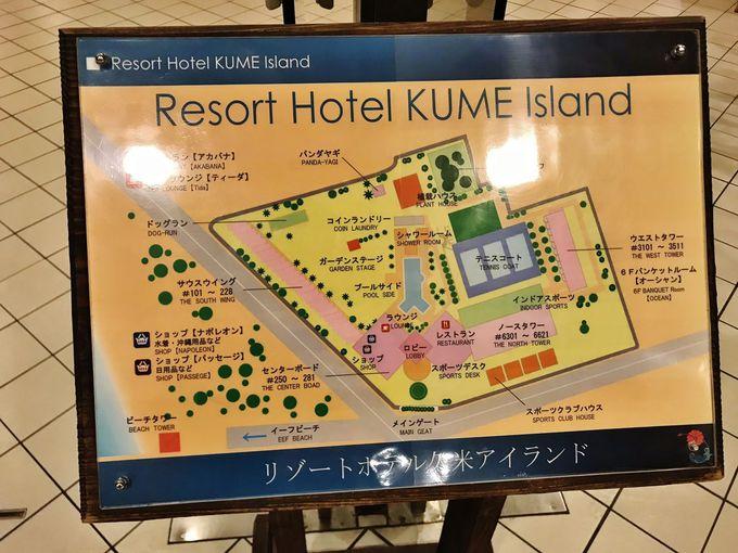 「リゾートホテル 久米アイランド」にパンダヤギがいる!