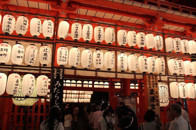 世界遺産・下鴨神社で行われる「みたらし祭・足つけ神事」