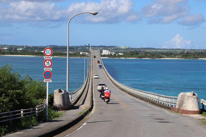 のどかな離島・来間島へ行こう!