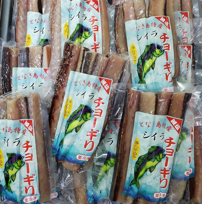 朗報!実は手に入りやすくなる渡名喜島のお土産