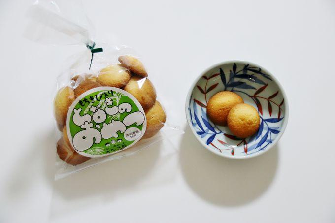 渡名喜島のお菓子をゲットしよう