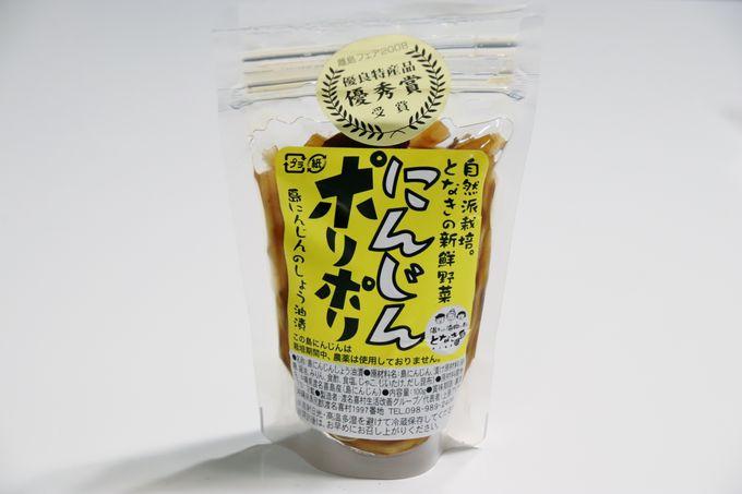 渡名喜産野菜を使ったお漬物シリーズ