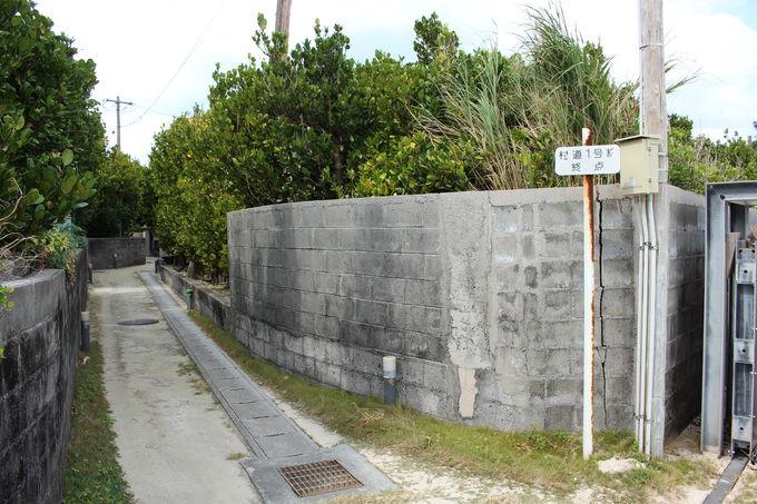 県道188号は沖縄県最短県道