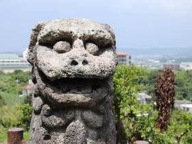 沖縄最古のシーサー!「富盛の石彫大獅子」が伝える歴史とは!?