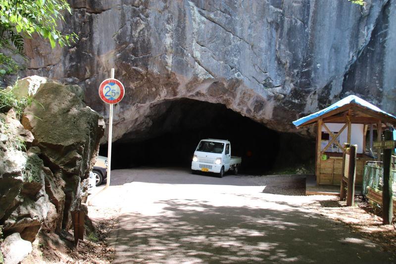 岡山に凄いトンネルがある!「羽山第二隧道」の圧倒的威圧感ッ!