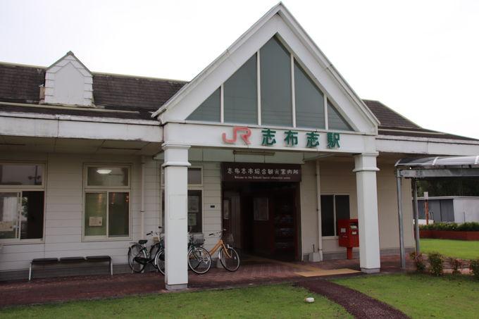 志布志駅と市役所移転の要因