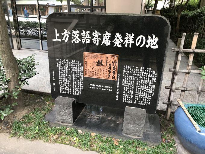 見どころの多い坐摩神社