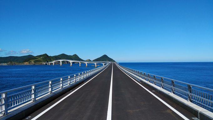 甑大橋を渡ってみよう!