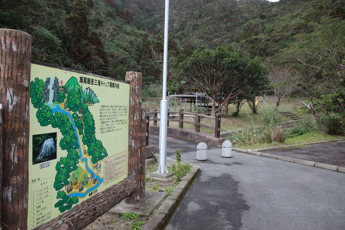 下甑島を代表する観光スポット「瀬尾観音三滝」