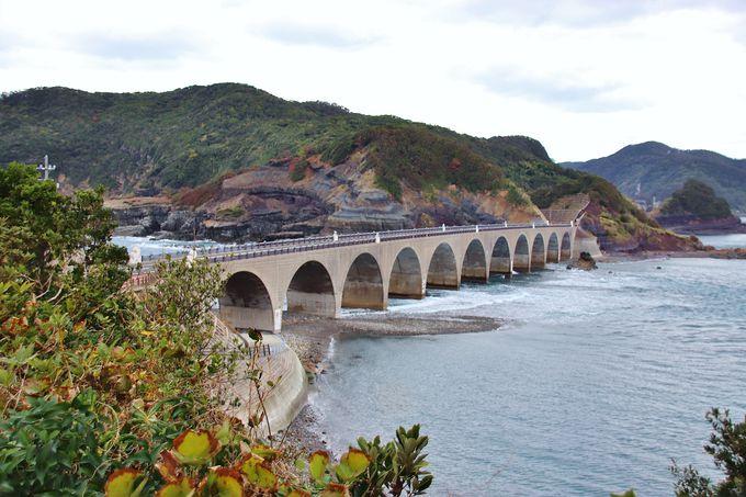 2日目AM:甑大橋を渡ろう!