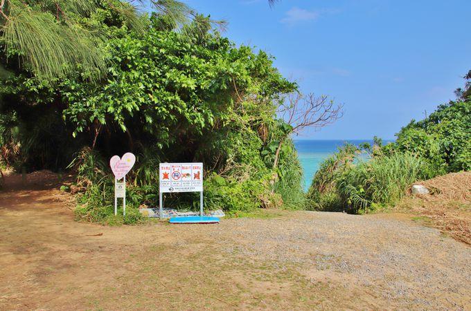 ザネー浜へのアクセス