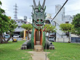 子供の楽園!沖縄「ドラゴン公園」で龍と遊ぼう