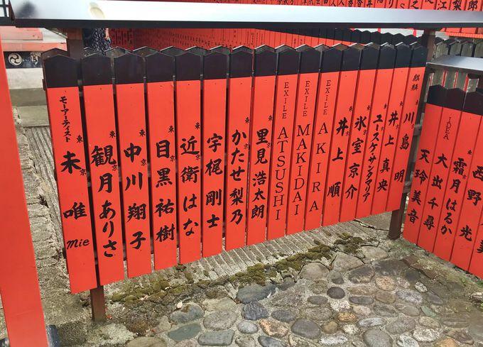 朱塗りの玉垣に囲まれた車折神社