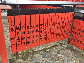 京都「車折神社」は芸能人もお忍びで訪れるパワースポット