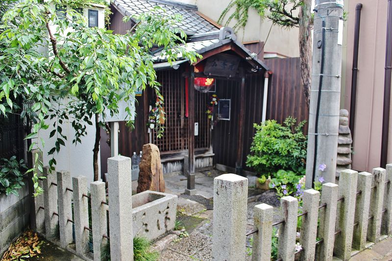 京都「明智光秀首塚」と桔梗紋の「光秀饅頭」