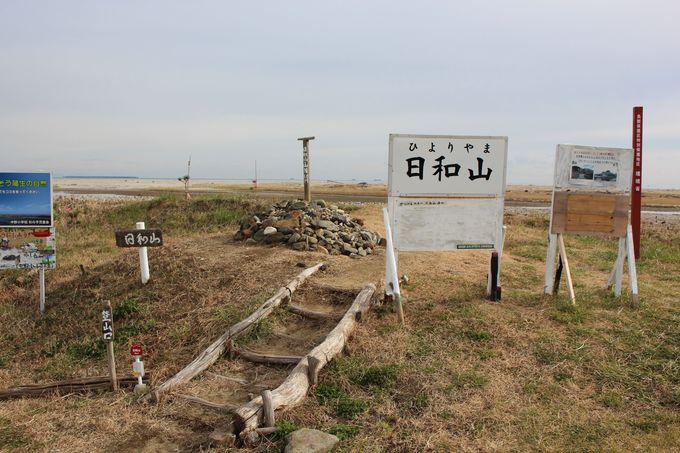 東日本大震災がもたらした日本一の座