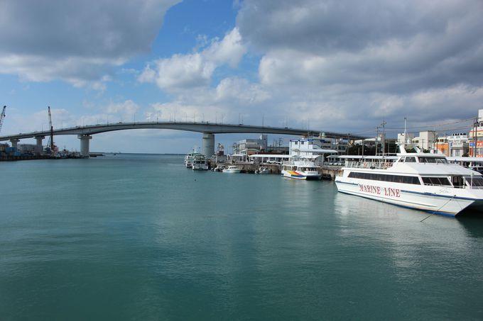 美しい海への出発点、泊港
