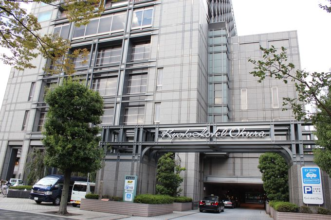 1.京都ホテルオークラ