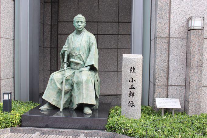 木屋町幕末スポットめぐり、起点は「京都ホテルオークラ」