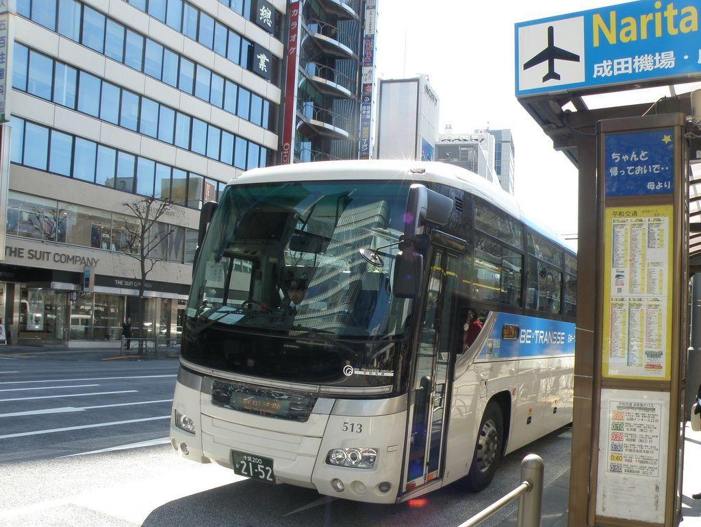 銀座・東京からの格安バスはTHEアクセス成田と東京シャトルの2社が運行