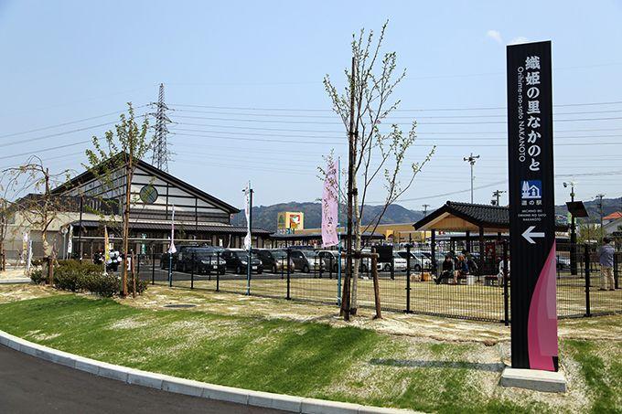 伝統文化と古い歴史がある中能登町の魅力がたっぷり!2014年4月に誕生した道の駅