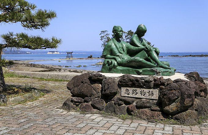 悲しい恋の伝説が残る恋路海岸!2人を偲ぶモニュメントが目印。