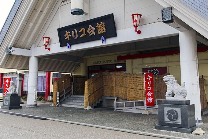 観光ガイド本で「ミシュラン2つ星」を獲得!