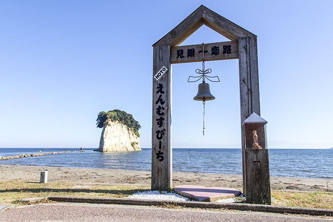 「見附島」のえんむすびーちで鳴らす縁結びの鐘